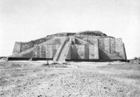 A ziggurat in Iraq